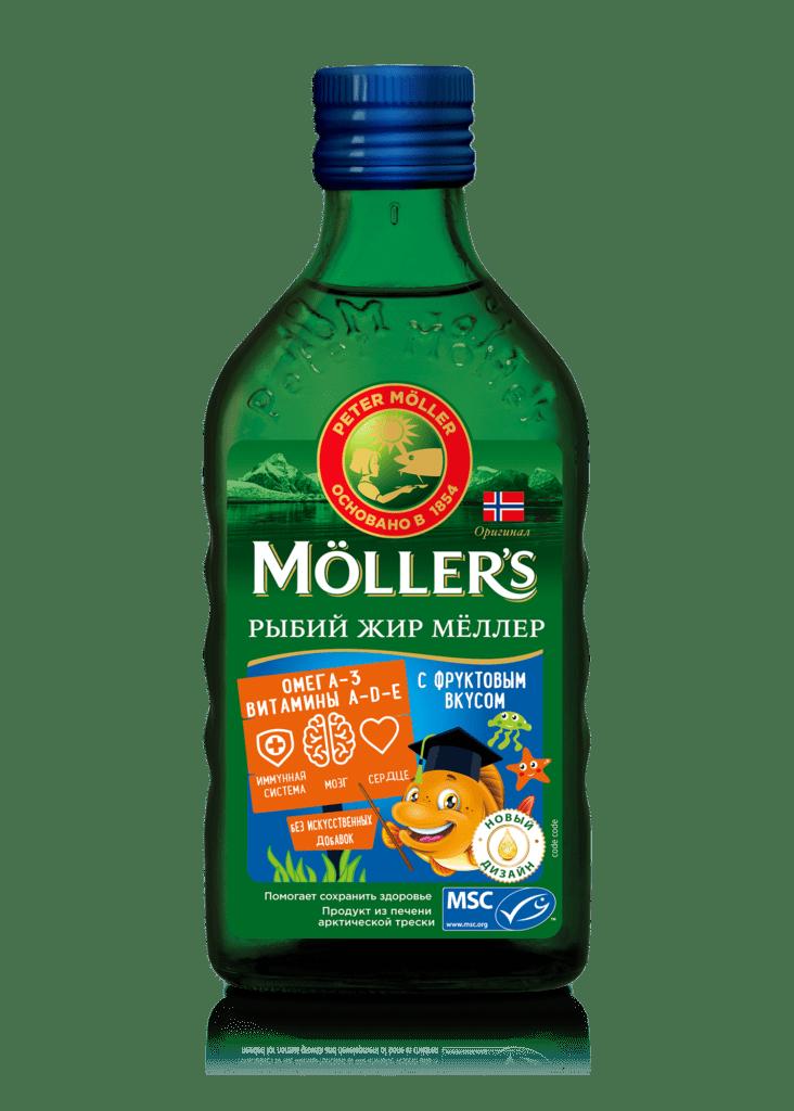Рыбий жир Меллер с фруктовым вкусом