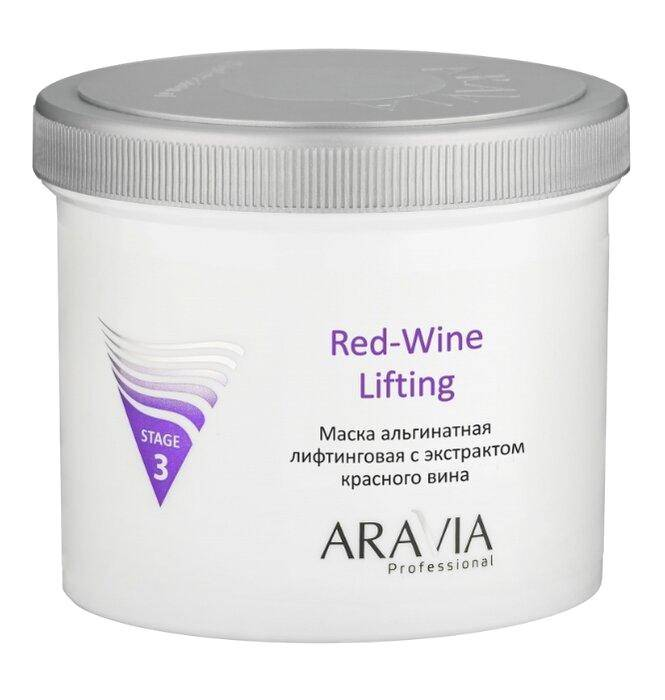ARAVIA Professional Red-Wine Lifting с экстрактом красного вина(1)