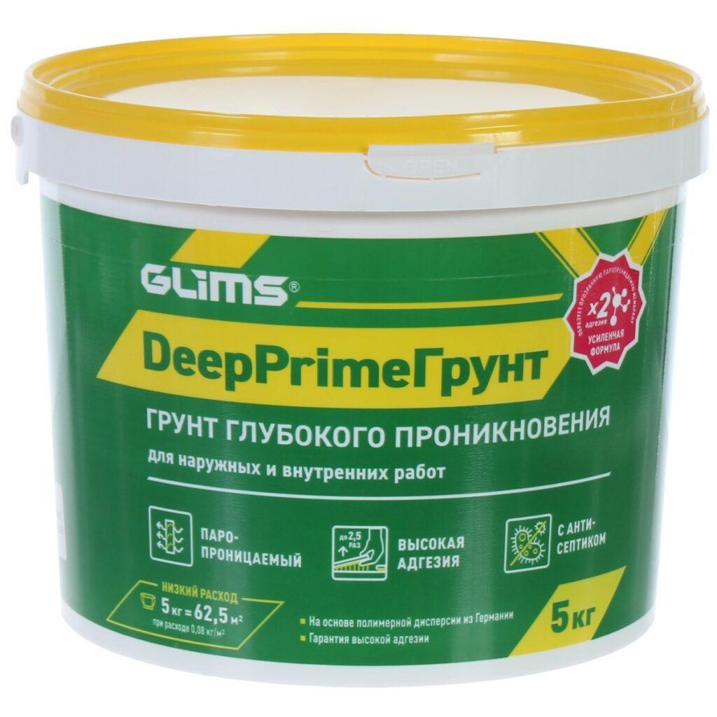 Glims Prime Грунт
