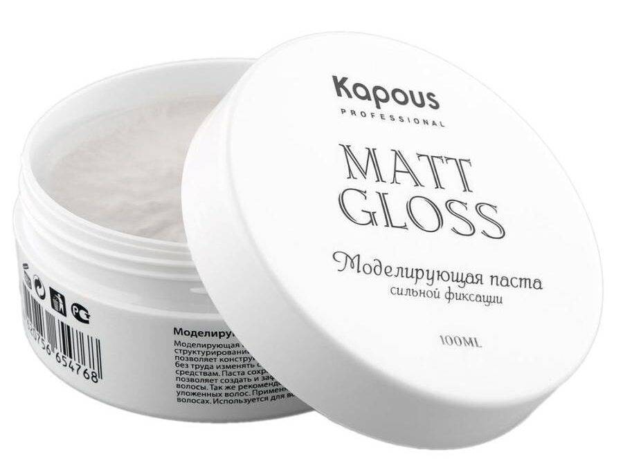 Kapous Professional Matt Gloss