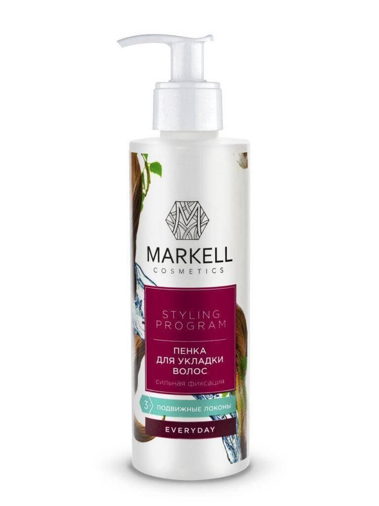 Markell подвижные локоны сильной фиксации