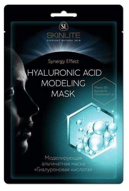 Skinlite Гиалуроновая кислота