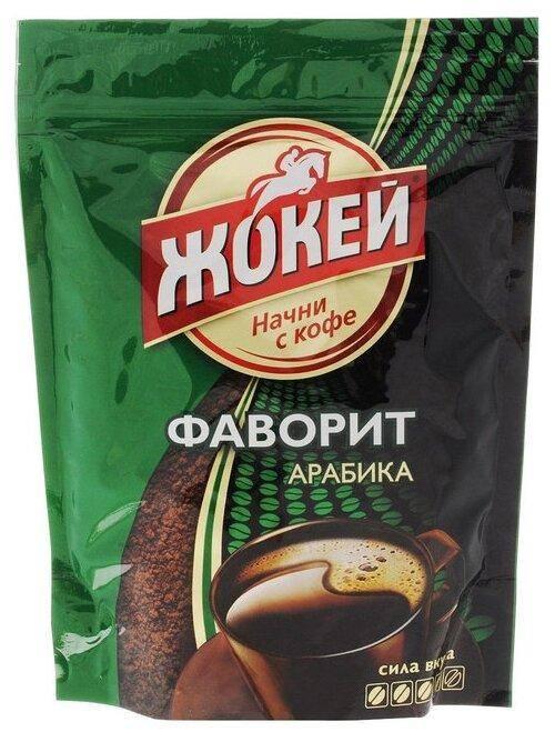Жокей Фаворит