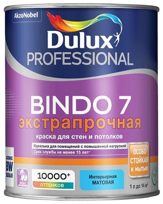 Dulux Bindo 7 моющаяся матовая