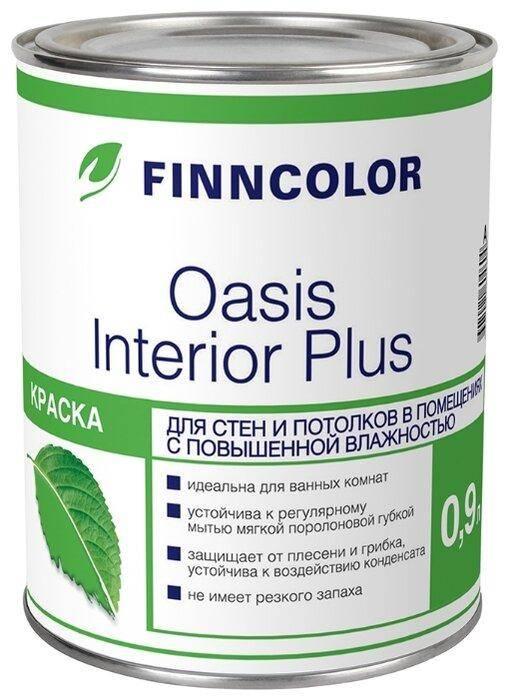 FINNCOLOR Oasis Interior Plus влагостойкая моющаяся матовая