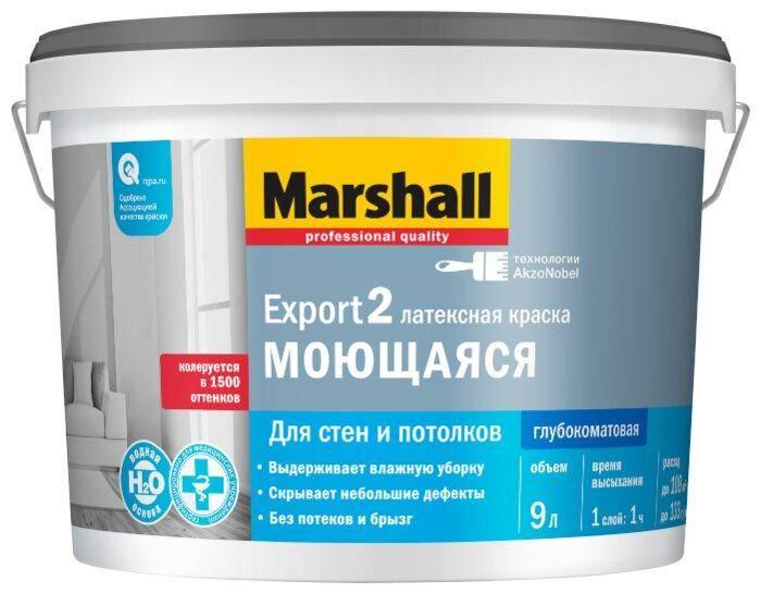 Marshall Export-2 моющаяся матовая