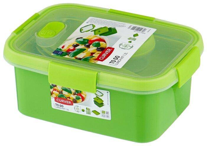 Curver smart to go lunch kit