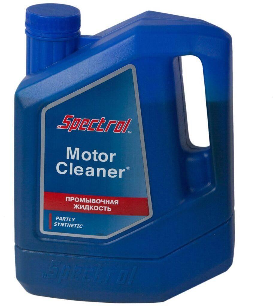 Spectrol Motor Cleaner