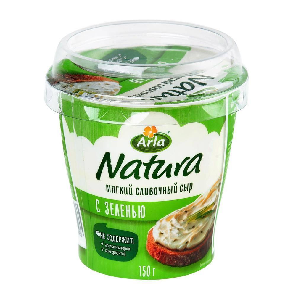 Arla Natura мягкий с зеленью 55%