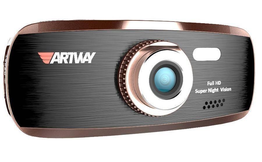 Artway AV-390 Super Night Vision