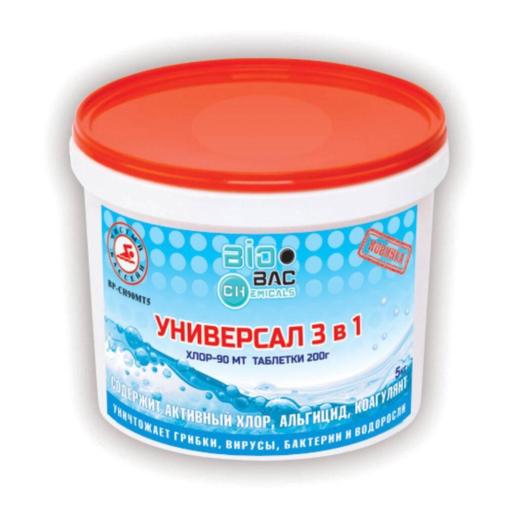 BioBac универсал 3 в 1 BP-MT800