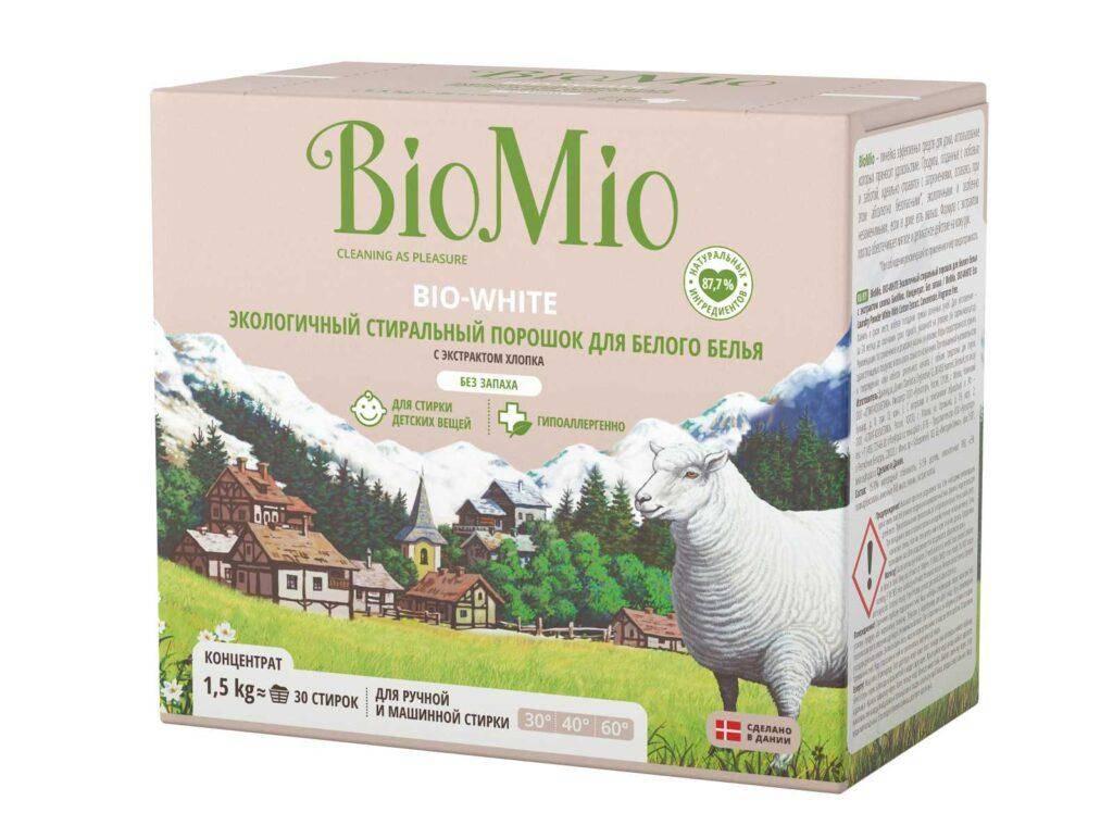 BioMio BIO-WHITE с экстрактом хлопка