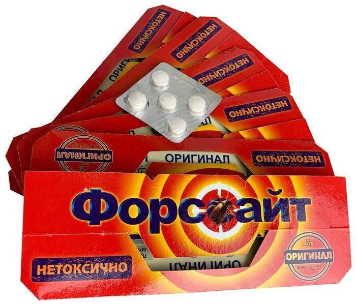 Форсайт от тараканов с таблеткой-приманкой