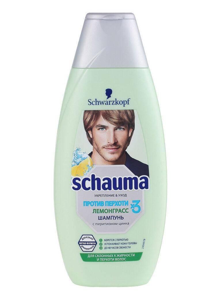 Schauma против перхоти лемонграсс