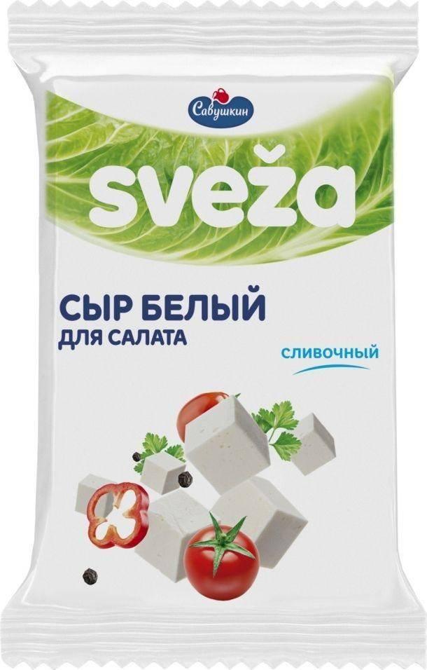 Sveza сливочный для салата 50%