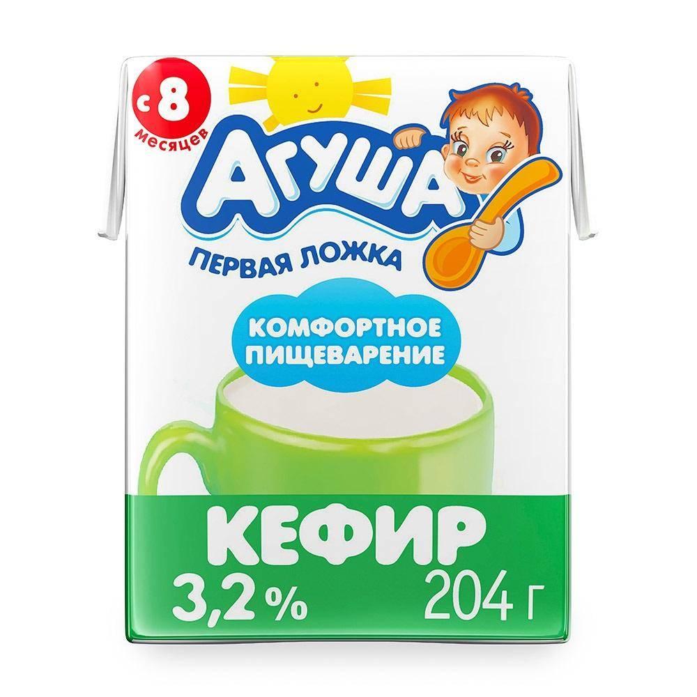 «Агуша» первая ложка, 3.2%