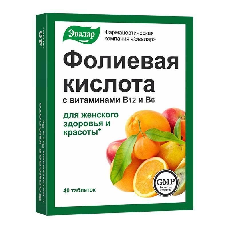 «Эвалар» фолиевая кислота с витаминами B12 и B6