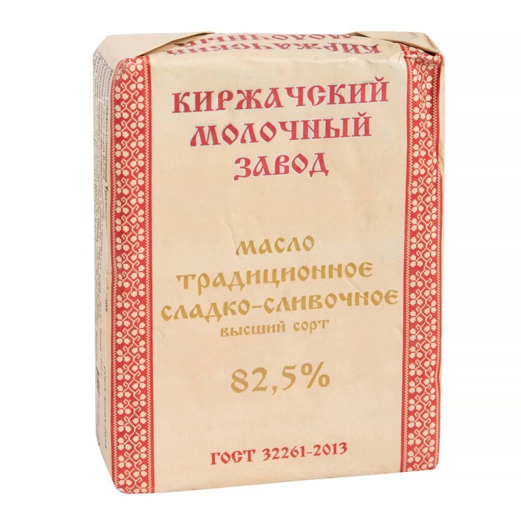 «Киржачский молочный завод», 82.5%