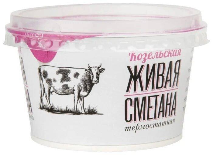 «Козельский молочный завод», 15%