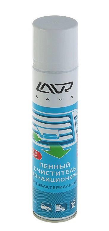 Lavr LN1750