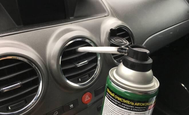 лучшие очистители кондиционера автомобиля