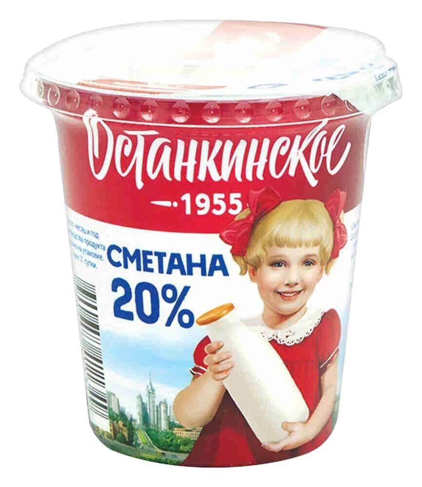 «Останкинское», 20%