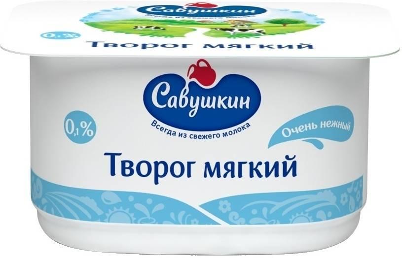 «Савушкин продукт» 0.1%