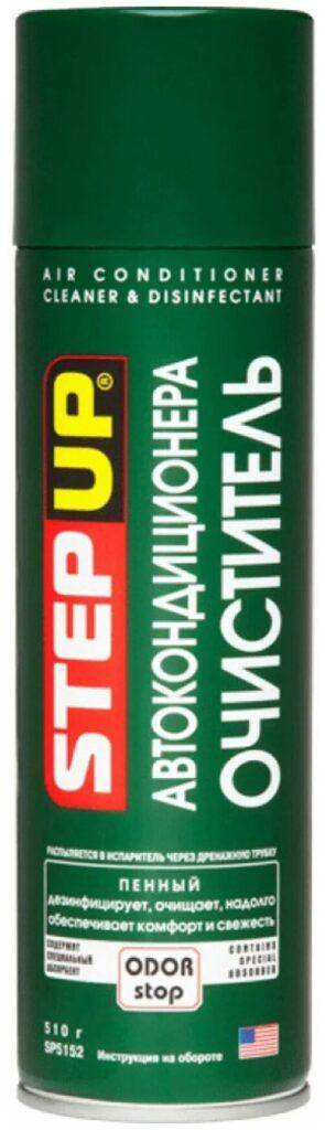 StepUp Air Conditioner Cleaner & Disinfectant