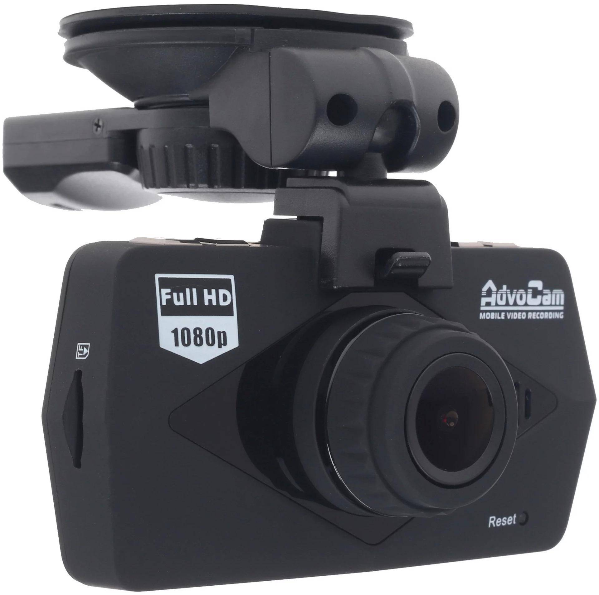 AdvoCam FD Black-II GPS+Глонасс