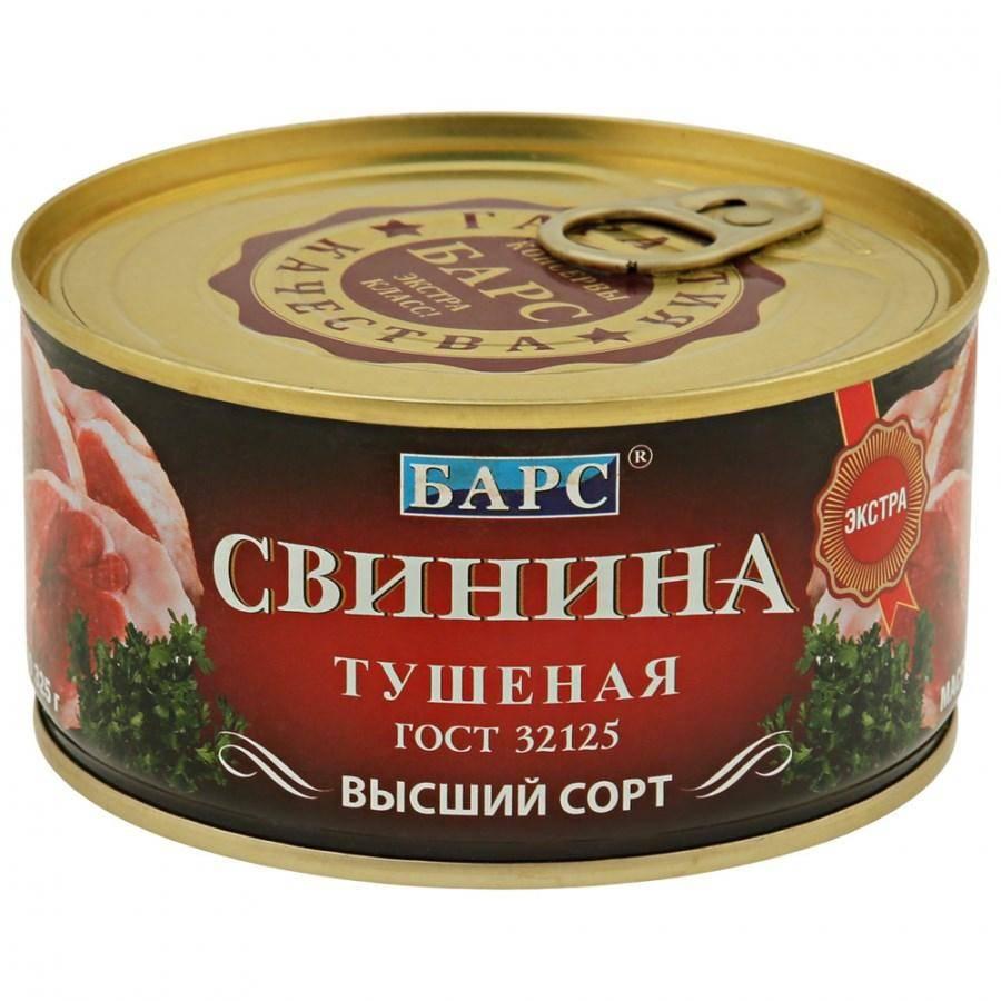 Барс Экстра ГОСТ
