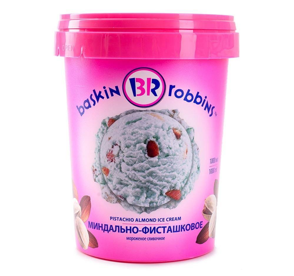 Baskin Robbins сливочное миндально-фисташковое
