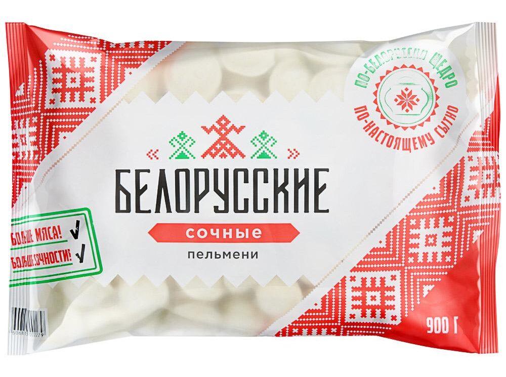 «Белорусские» Пельмени Сочные