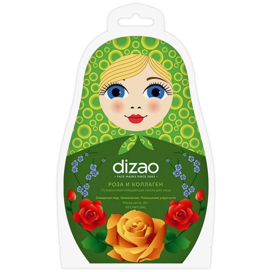 Dizao Роза и коллаген