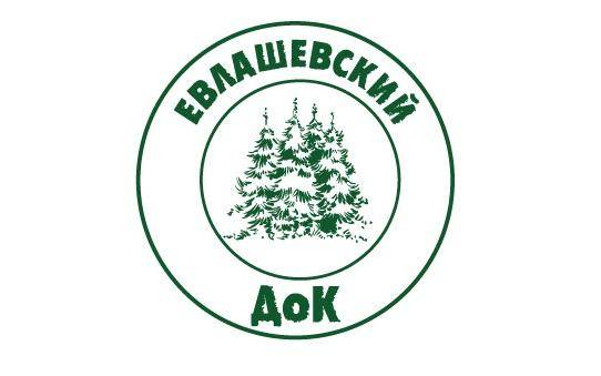 Евлашевский деревообрабатывающий комбинат