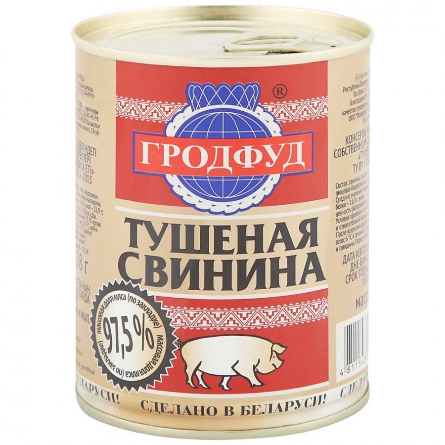 Гродфуд свинина