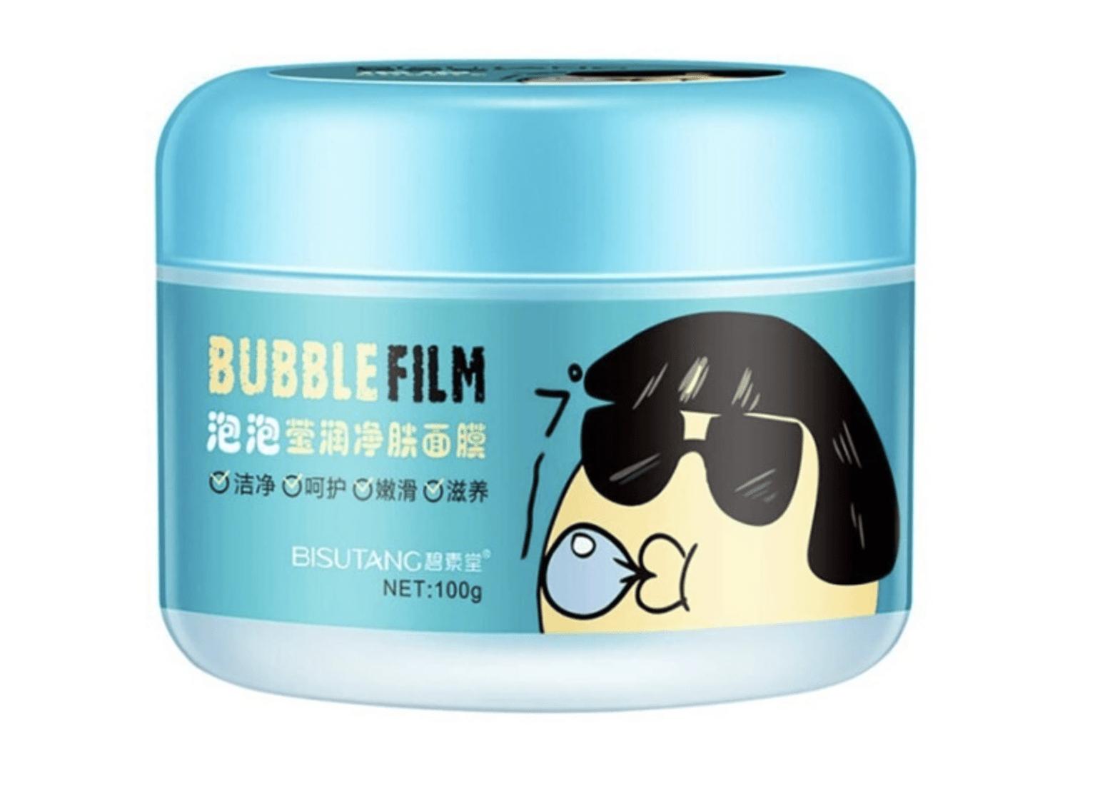 Маска Bisutang Bubble Film