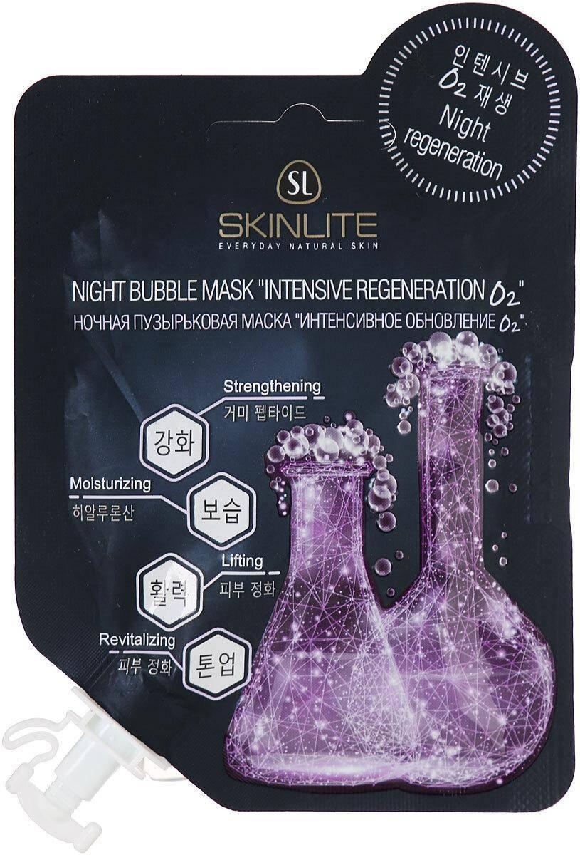 Skinlite интенсивное обновление О2