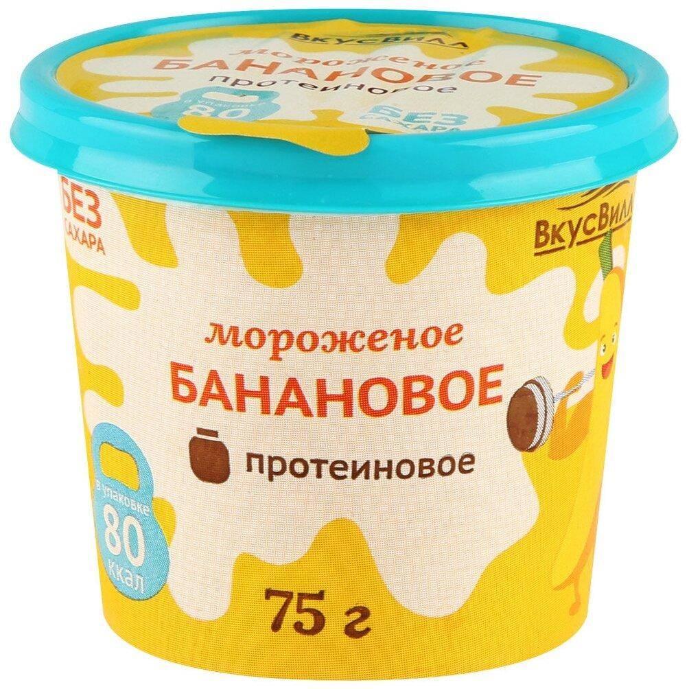 ВкусВилл Молочное банановое протеиновое без сахара