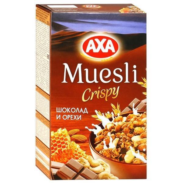 AXA Muesli Crispy хрустящие медовые хлопья и шарики с шоколадом и орехами