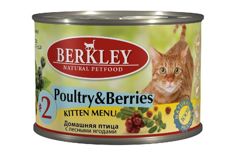 Berkley беззерновой, с домашней птицей, с лесными ягодами