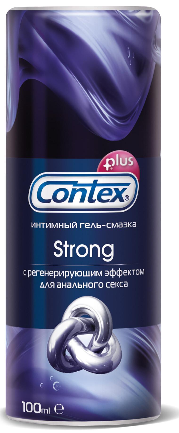 Contex Strong