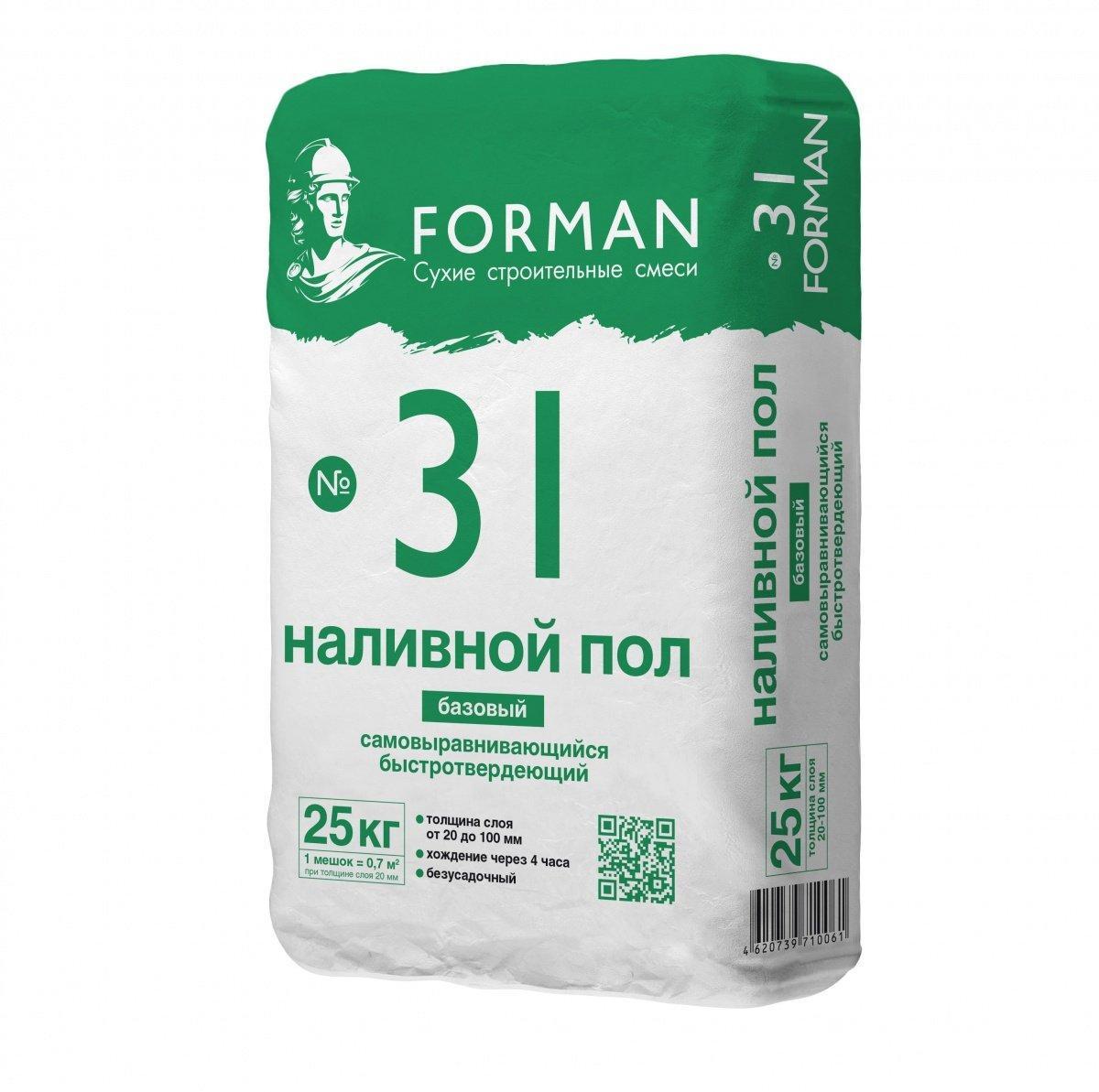Forman №31