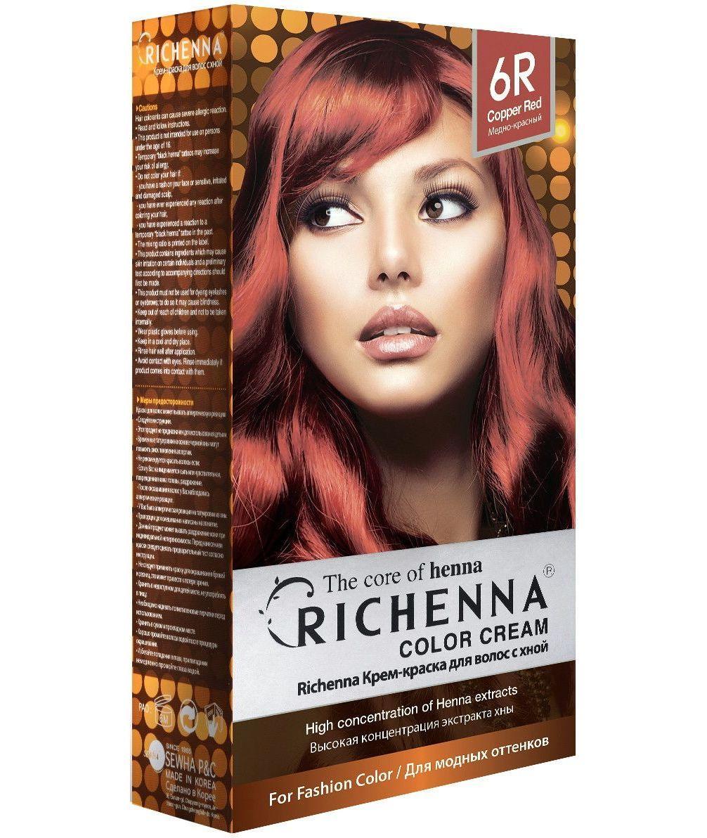 Richenna с хной, 6R copper red