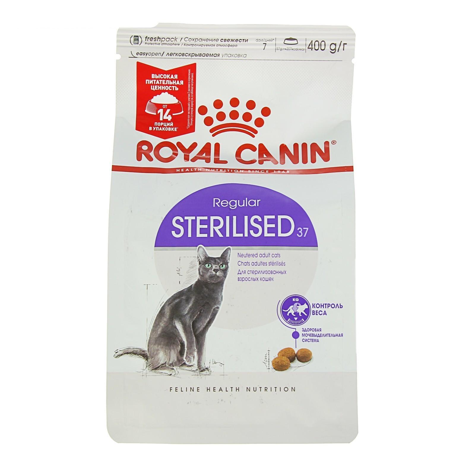 Royal Canin 37, профилактика избыточного веса