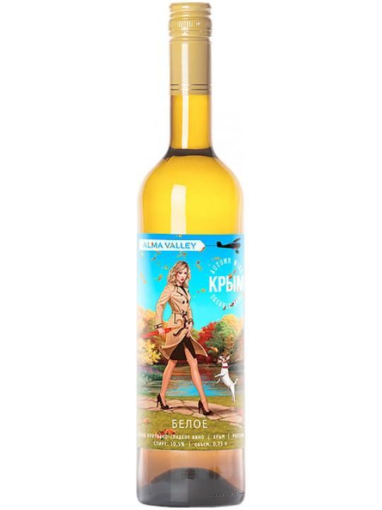 Alma Valley Autumn Wine 2019