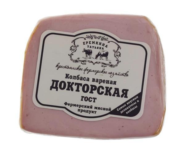 Еремкина Татьяна