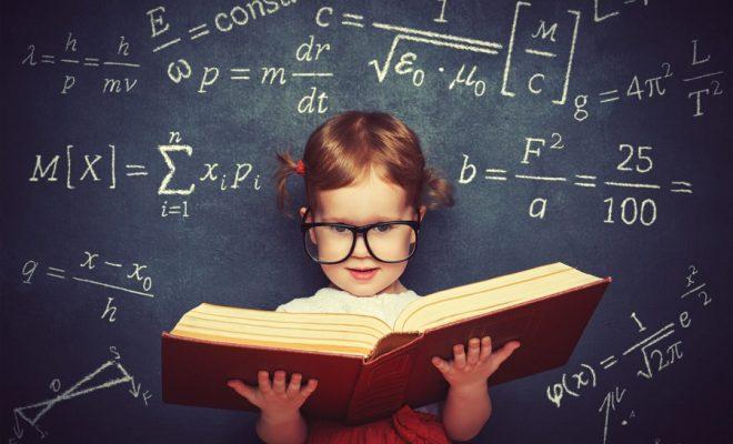 Лучшие учебники по математике