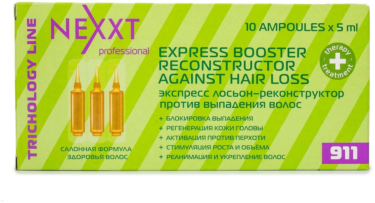 Nexprof Salon Treatment Care Экспресс лосьон-реконструктор