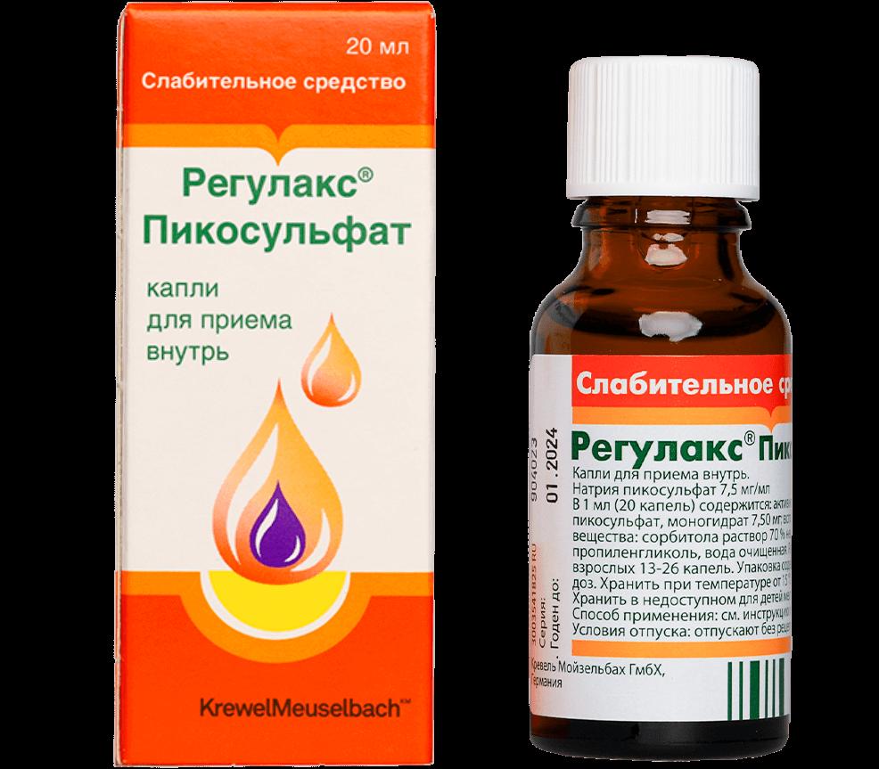 Регулакс пикосульфат капли